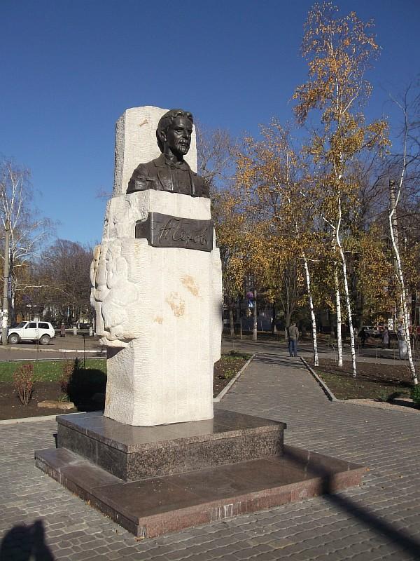 сочинение по русской литературе год украины в казахстане