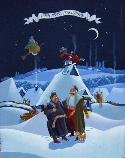 готовые сочинения по повести гоголя ночь перед рождеством описание природы